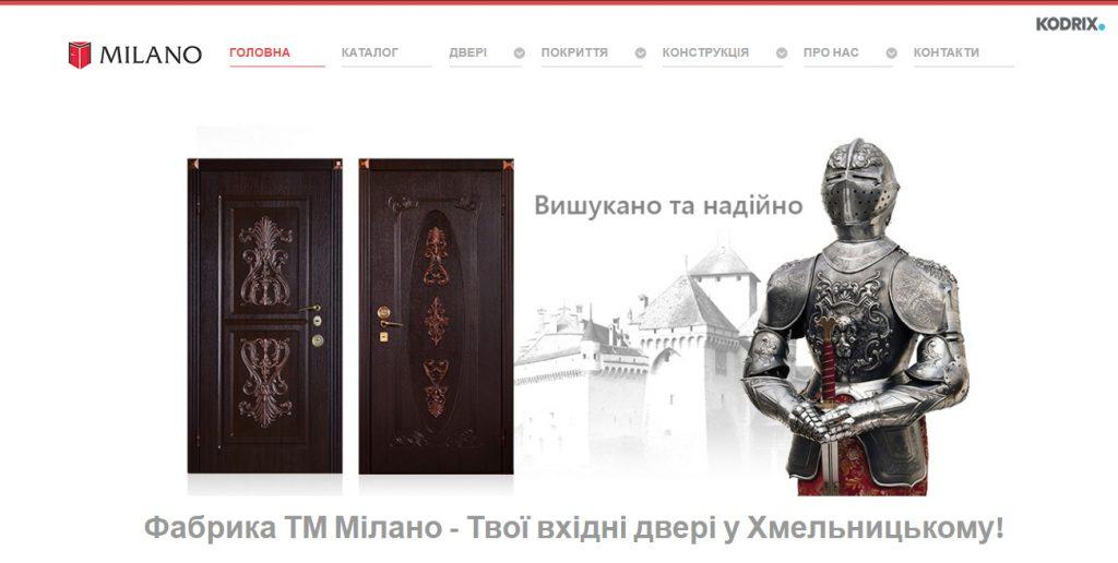 Entrance doors in Khmelnytskyi TM Milano